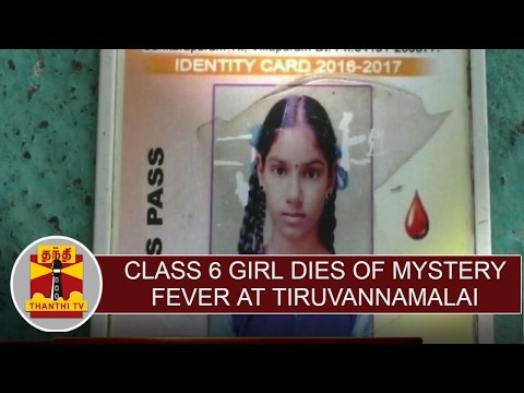 Xxx Mp4 Class 6 Girl Dies Of Mystery Fever At Tiruvannamalai People Fear Of Mystery Fever 3gp Sex