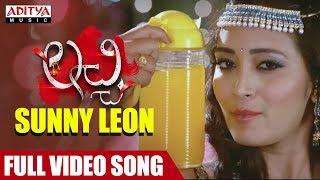 Sunny Leon Full Video Song || Lacchi Songs || Jayathi,Tejdilip,Tejaswini || Eeswar