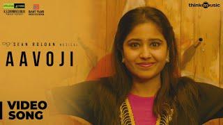 Mehandi Circus | Aavoji Video Song | Sean Roldan | Rangaraj, Shweta Tripathi | Saravana Rajendran