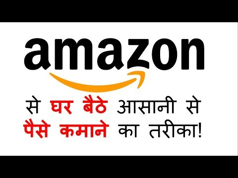 How to Earn Money From Amazon Kindle?