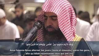 Sourate Al-Imran/Ibrahim - Muhammad Luhaidan محمد اللحيدان