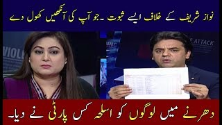 Finally Nawaz Sharif Trapped | News Talk | Neo News