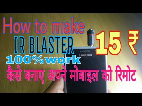 how to make IR blaster 100% work