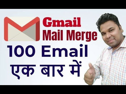 🔥 Send 100 Emails At One Time Using Gmail Mail Merge in Hindi