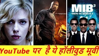 Top 10 New Suspend Thriller South Hindi Dubbed Movies