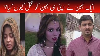 Mohasara | 14 January 2018 | Neo News