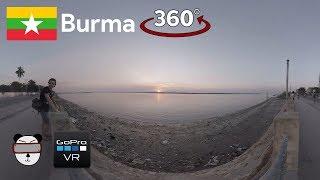 🌍 360° Gopro Omni Vr: Mon State Sunset   Mawlamyine, Burma 🇲🇲