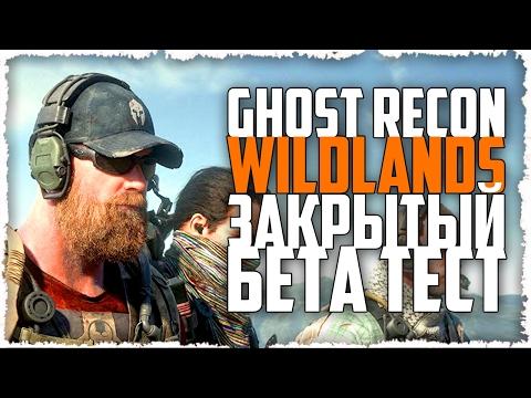 Tom Clancy's Ghost Recorn Wildlands   НОВАЯ ПОРЦИЯ БАГОВ И ПРИКОЛОВ!