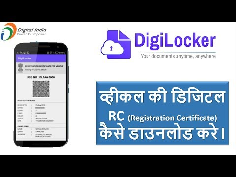 How To Download Digital RC online 2018 | Vehicle Registration Certificate | by HINDI medium