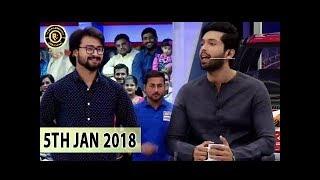 Jeeto Pakistan - 5th Jan 2018 -  Fahad Mustafa - Top Pakistani Show