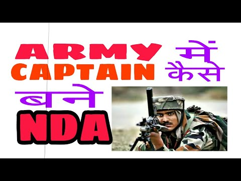 Army officers कैसे बने !!  How to process !! Age ,exam and selection process !!