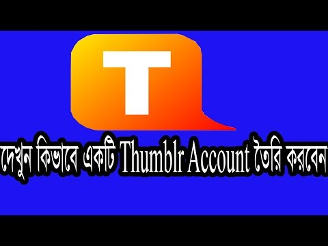 How to create a thumblr account full bangla tips step by step