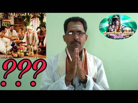Marriage??? | திருமணம் எப்போது அமையும்??? | Tamil Jothidam