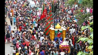 Muharram in Bangladesh shia Muslim  part1