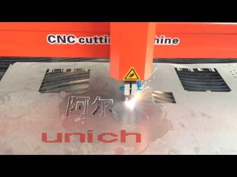 cnc plasma machine cut thin aluminium plate