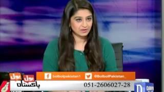 Bol Bol Pakistan - February 06, 2017