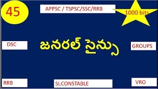 RRB Group D general Science questions in Telugu Model paper 8