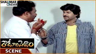 Rowdy Gari Pellam || Mohan Fires On Doctor For Not Admit Shobana || Mohan Babu || Shalimarcinema