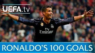 Cristiano Ronaldo - Watch all of his 100 European goals