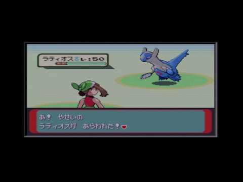 Pokémon Emerald (Japanese version) - Enable Eon Ticket and Latias/Latios Event