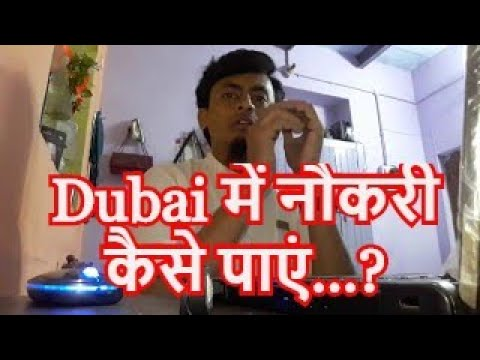job in Dubai 500, How to find job in Dubai