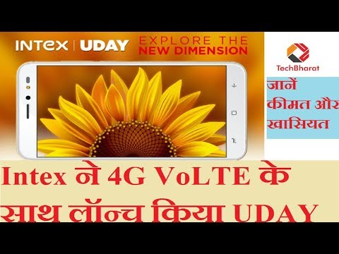 Intex Uday 4G VoLTE Launched with FingerPrint Scanner (Hindi)