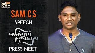 Sam CS Speech | Vikram Vedha Movie Press Meet | R Madhavan | Vijay Sethupathi | Y Not Studios