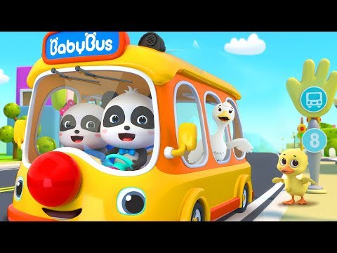 Xxx Mp4 Wheels On The Bus Bath Song Playground Song Nursery Rhymes Kids Songs For Kids BabyBus 3gp Sex