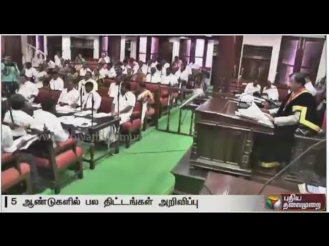 Chennai Corporation's last council meeting