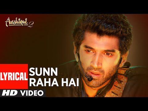 Xxx Mp4 Sunn Raha Hai Na Tu Aashiqui 2 Full Song With Lyrics Aditya Roy Kapur Shraddha Kapoor 3gp Sex