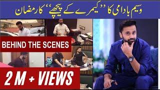 Interesting Off Camera Ramzan Routine ~ Waseem Badami