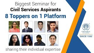 Aiming for IAS? Join the Biggest Event of this year with CSE Toppers of 2016