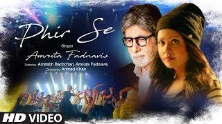 Phir Se Video Song Feat. Amitabh Bachchan | Amruta Fadnavis | T-Series