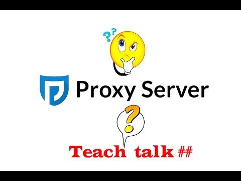 What is Proxy Server?( প্রক্সি সার্ভার কি) BANGLA IT TEACH _( বাংলা ভার্সন)-