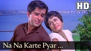 Jab Jab Phool Khile - Na Na Karte Pyar Tumhin Se Kar - Mohd Rafi - Bollywood Hit Songs