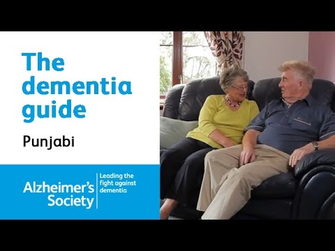 The dementia guide: Punjabi