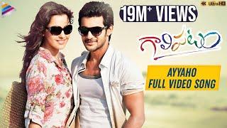 Ayyaho Romantic Full Video Song 4K | Gaalipatam Movie Songs | Adnan Sami | Shreya Ghoshal