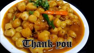 Chana masala recipe │ Chickpeas │Veg Recipe