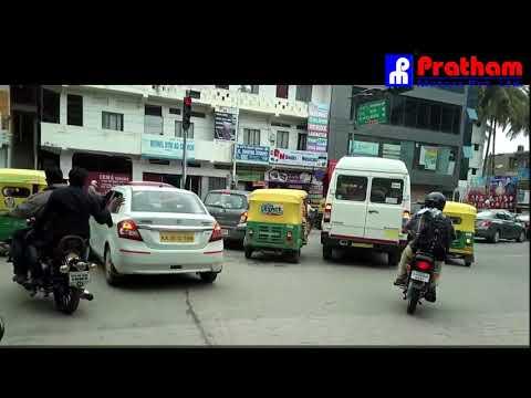 Ways To Avoid Road Rage - Episode 12