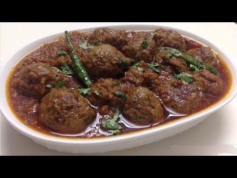 Simple Kofta Curry | Mutton Kofta Curry Recipe| Meatballs  Curry