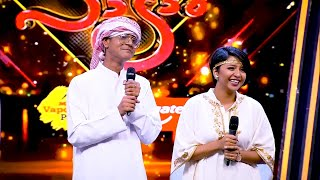 Paadam Namukku Paadam | Arabs on the musical floor! | Mazhavil Manorama