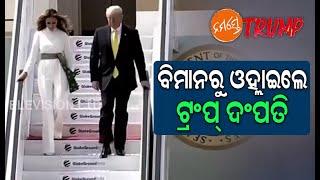 Namastey Trump - PM Modi Hugs Donald Trump, Greets First Lady Melania Trump In Ahmedabad