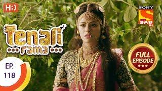 Vighnaharta Ganesh - Ep 84 - Full Episode - 19th December, 2017