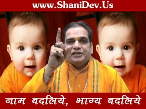 Numerology for Change in Name or New Born Baby Names- Swami Raj Rishi