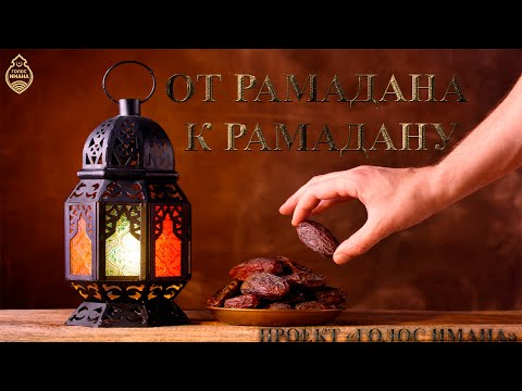С праздником 'Ид аль-Фитр! (Ураза Байрам 2020)