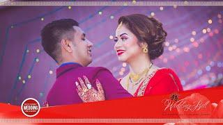 Bishal & Sajani || Wedding Highlight || 2018 || Wedding Bell