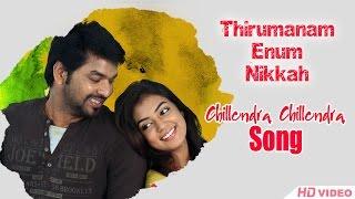 Thirumanam Ennum Nikkah Songs | Video Songs | 1080P HD | Songs Online | Chillendra Chillendra Song |