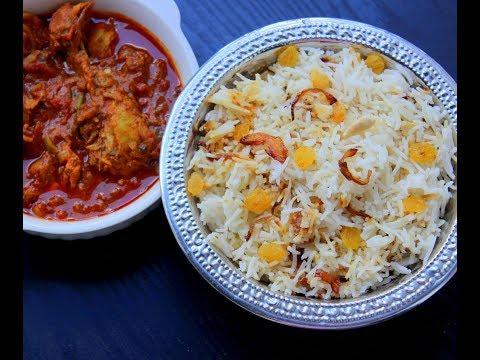 Kerala Style Ghee Rice|Neychoru| Ghee Rice Recipe in Malayalam|നെയ്ച്ചോറ് Anu's Kitchen|2017