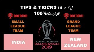 NEW ZEALAND VS SOUTH AFRICA WHO WILL WIN ??? - PakVim net HD Vdieos