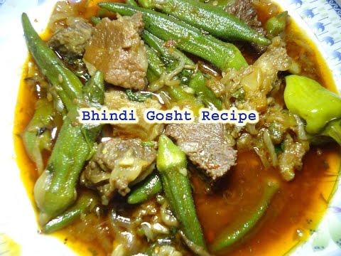 bhindi gosht recipe in hindi english